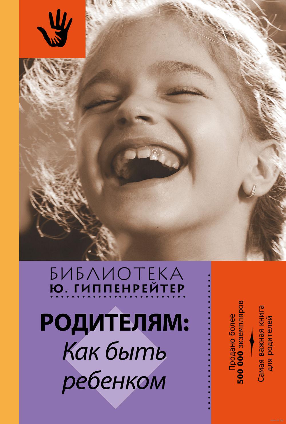 Читать бесплатно книгу Введение в общую психологию курс