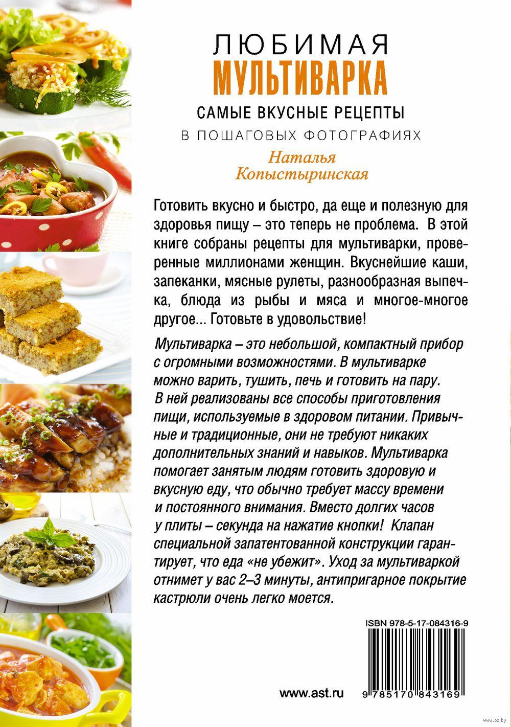 Супы из утки рецепты с фото простые и вкусные рецепты фото