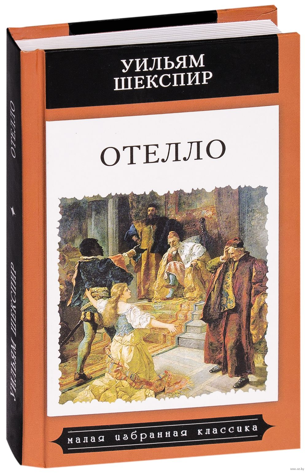 exploring the major and minor themes in william shakespeares othello
