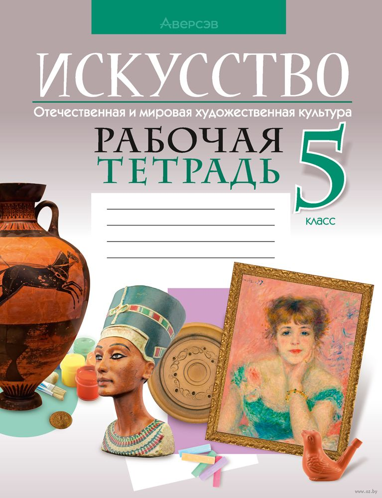 download Handbook of Parametric