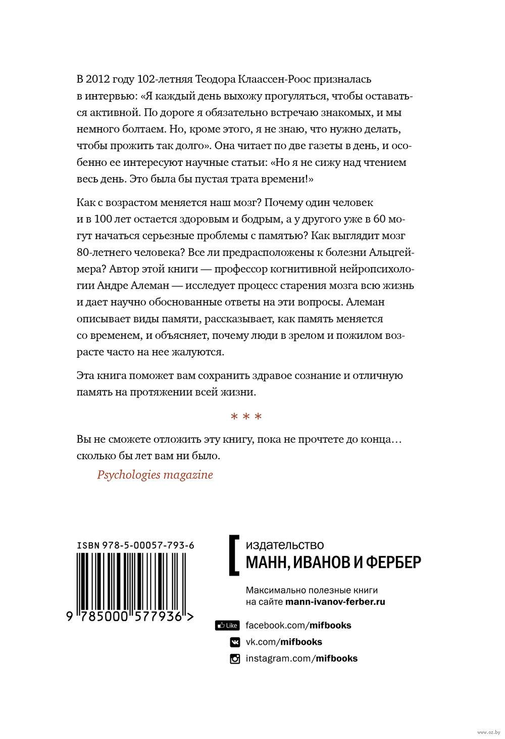 Пенсия шахтеров в россии в 2015