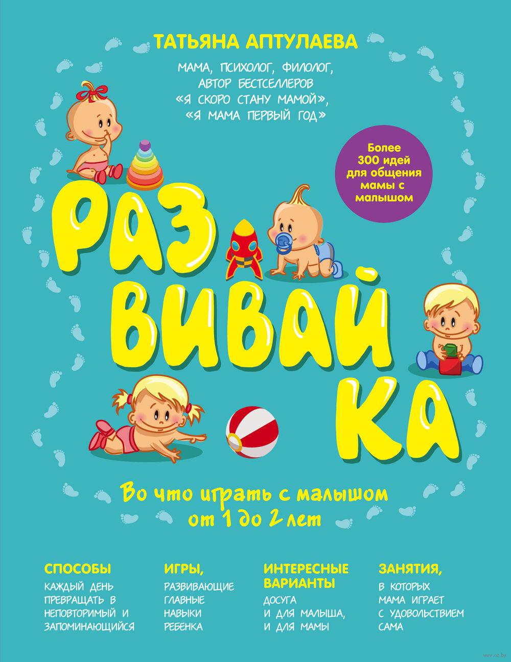 отзывв о книгах для детей от года различается выполняемым функциям:Термобелье