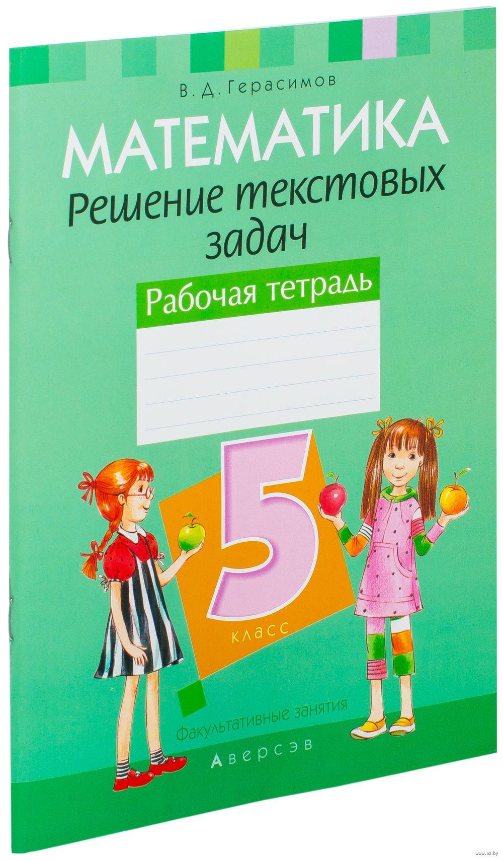 Факультативные рабочие программы по русскому языку 1 класс