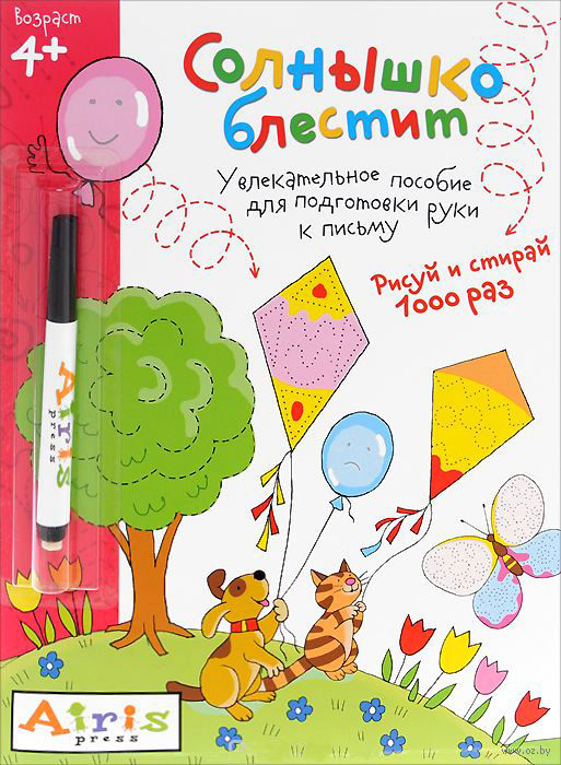 Раскраски для детей фломастерами