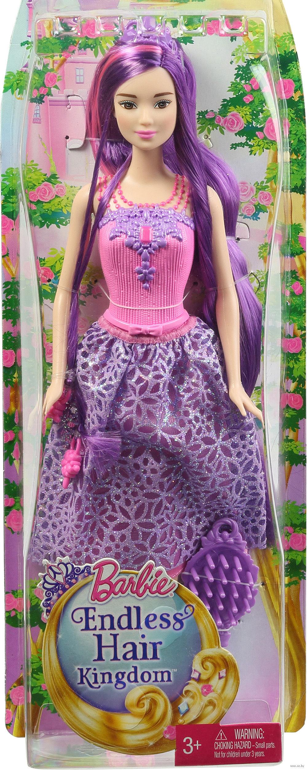 Барби принцесса с длинными волосами