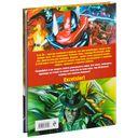 Как рисовать супергероев: эксклюзивное руководство по рисованию — фото, картинка — 16