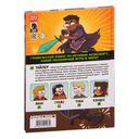 Minecraft. Том 1. Графический роман — фото, картинка — 10