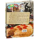 Легендарные советские торты строго по ГОСТу — фото, картинка — 10
