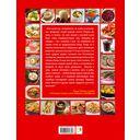 365 рецептов вкусной русской кухни — фото, картинка — 3