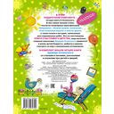 Книги счастливого детства (комплект из 4-х книг) — фото, картинка — 3
