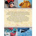 Вяжем модные вещи для малышей — фото, картинка — 9