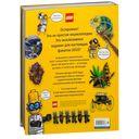 LEGO. Книга обо всем — фото, картинка — 1
