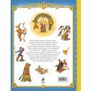 Золотая книга любимых русских сказок — фото, картинка — 13