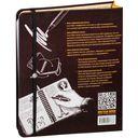 SketchBook. Визуальный экспресс-курс по рисованию. Пейзаж (шоколад) — фото, картинка — 4