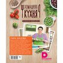 Кулинарные шедевры дома — фото, картинка — 11