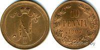 10 пенни 1907