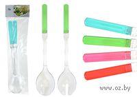 Набор ложек для салата пластмассовых (2 шт, 30 см)