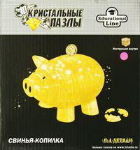 http://s3.goods.ozstatic.by/200/105/396/10/10396105_0.jpg