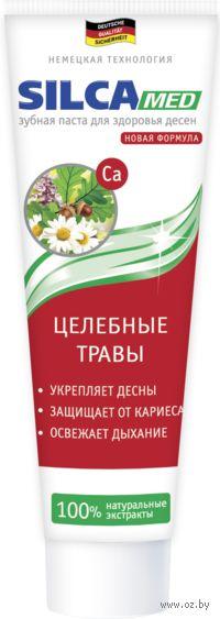 """Зубная паста Silca Dent """"Целебные травы"""" (130 мл)"""