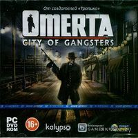 Omerta. City of Gangsters