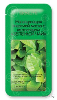 """Маска с коллагеном """"Зеленый чай"""" (10 мл)"""