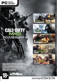Цифровой ключ Call of Duty: Modern Warfare 3. Коллекция 4. Final Assault