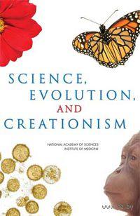 Происхождение жизни. Наука и вера