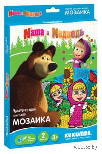 """Мозаика """"Маша и медведь"""" (арт. 0082013)"""