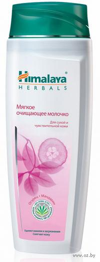 Молочко для снятия макияжа