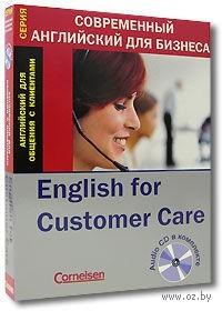 Английский для общения с клиентами / English for Customer Care (книга + CD). Розмари Риш