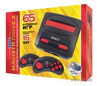 Игровая приставка SEGA Magistr Drive 2 Little (65 встроенных игр)