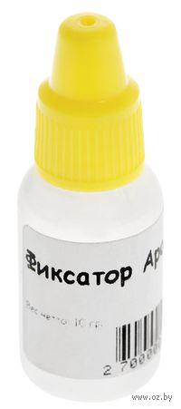 Фиксатор аромата (10 мл)