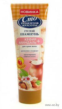 """Густой шампунь для сухих волос """"Кефир + Миндаль"""" (200 мл)"""