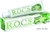 """Зубная паста """"R.O.C.S. Teens. Взрывная свежесть с бодрящим мятным вкусом"""" (74 гр.)"""