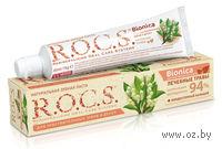 """Натуральная зубная паста """"R.O.C.S. Bionica. Для чувствительных зубов"""" (74 гр.)"""