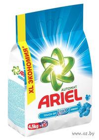 """Стиральный порошок Ariel Pro-ZIM 7 """"Lenor Effect"""" для автоматической стирки (4,5 кг.)"""