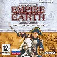 Empire Earth 2: Искусство побеждать