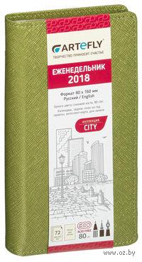 """Еженедельник """"City"""" на 2017 год (pocket; зеленая обложка)"""