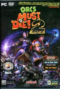 Orcs Must Die! 2. Подарочное издание