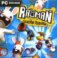 Rayman: Бешеные кролики