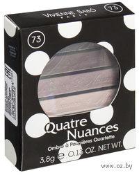"""Тени для век """"Quatre Nuances"""" (тон: 73, розово-коричневый)"""