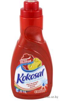 """Жидкое средство для стирки Kokosal """"Color"""" (1 л)"""