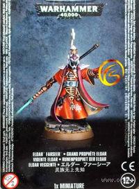 """Миниатюра """"Warhammer 40.000. Eldar Farseer"""" (46-05)"""