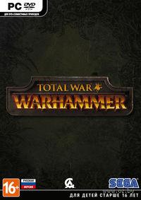 Total War: Warhammer. Специальное издание