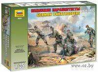 """Набор миниатюр """"Немецкие парашютисты"""" (масштаб: 1/35)"""