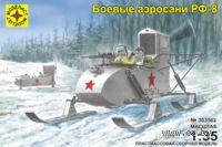 """Боевые аэросани """"РФ-8"""" (масштаб: 1/35)"""