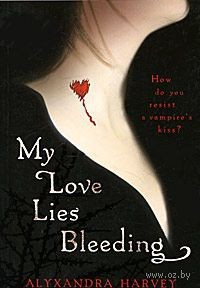 My Love Lies Bleeding. Александра Харви