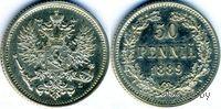 50 пенни 1889 L