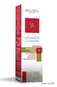 Очищающий флюид 3 для глубокого очищения, омоложения и увлажнения сухой кожи лица (50 мл.)