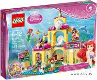 """LEGO. Disney Princess. """"Подводный дворец Ариэль"""""""